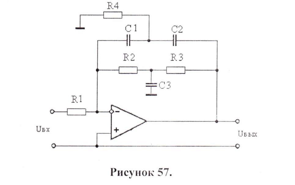 Например схема полосового