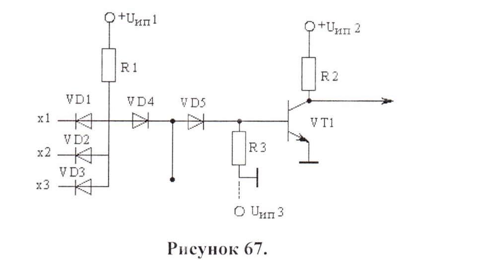 В данной схеме диоды VD1 - VD3