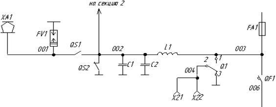 Рисунок 4.40 – Схема включения