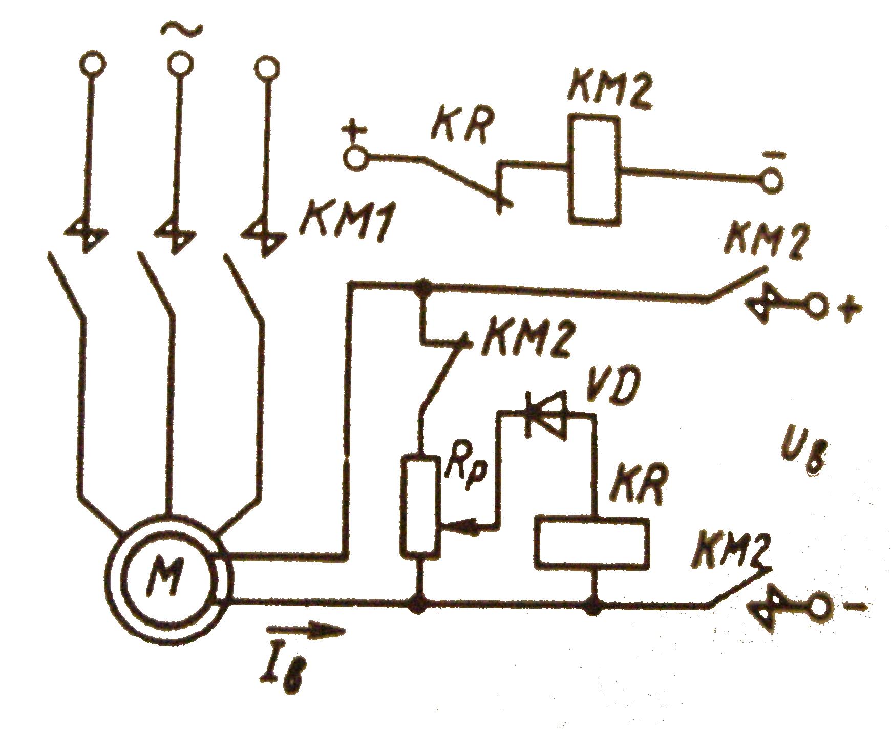 Сд-09л схема подключения