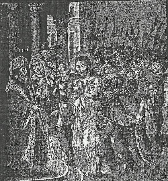 Освободительная Война Под Руководством Хмельницкого 1648 - 1653. Переяславская Рада