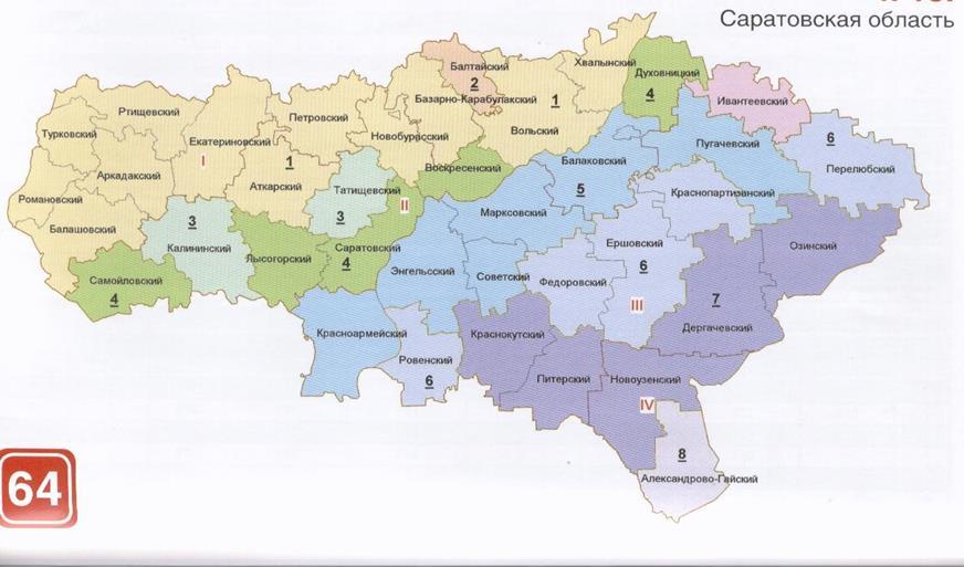 нее саратовская область карта фото хозяева