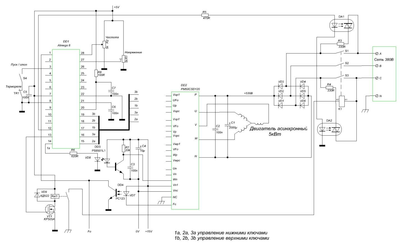 Схемы любительских частотных преобразователей» 18