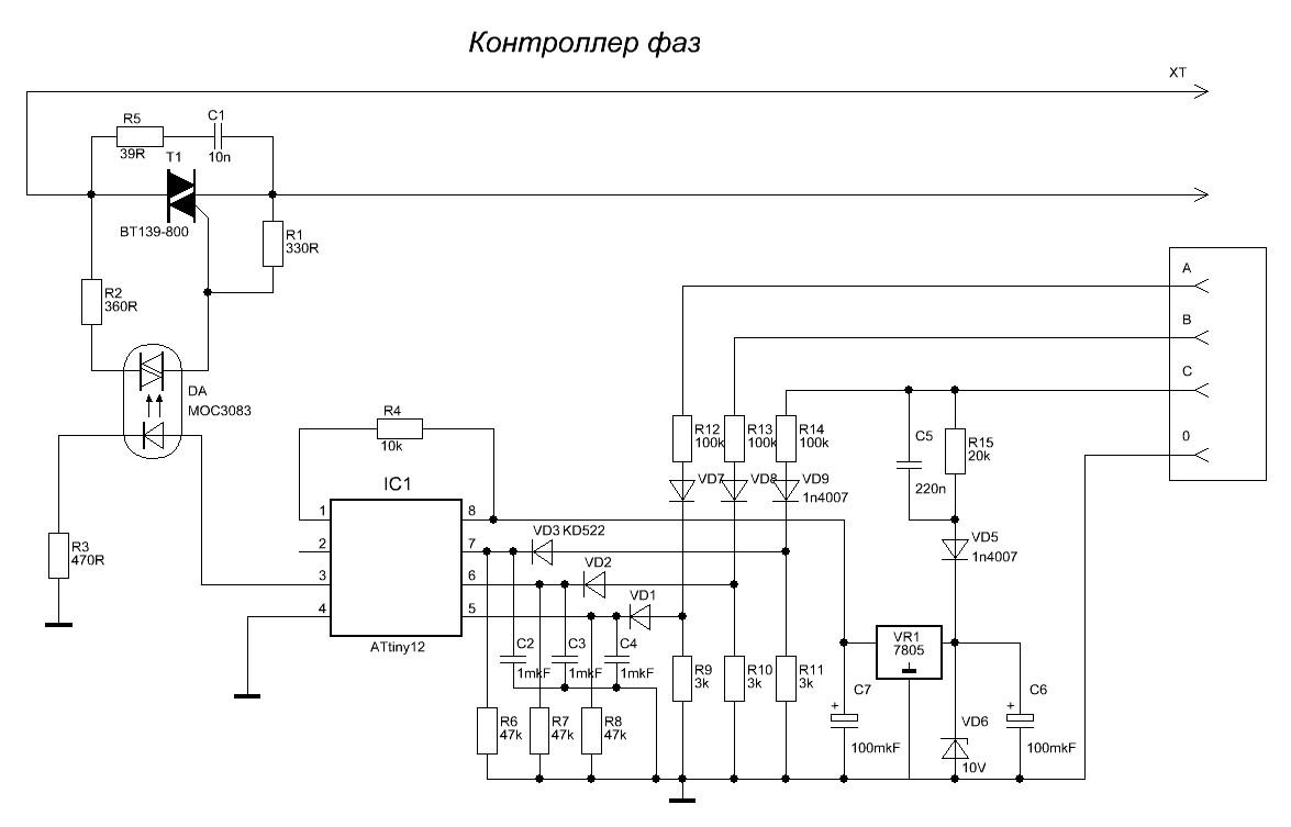 Программирование: Pascal и Delphi