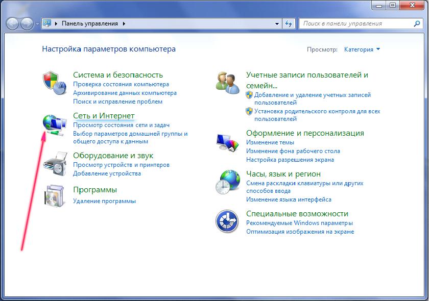 руководство по установке windows 7 в змен windows xp