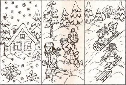 Снежная горка своими руками гора из снега глыба