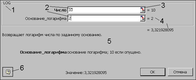 Страница текста на экране картинка