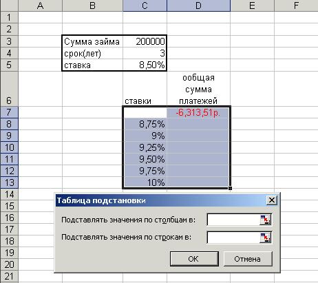 Excel таблицы где находится