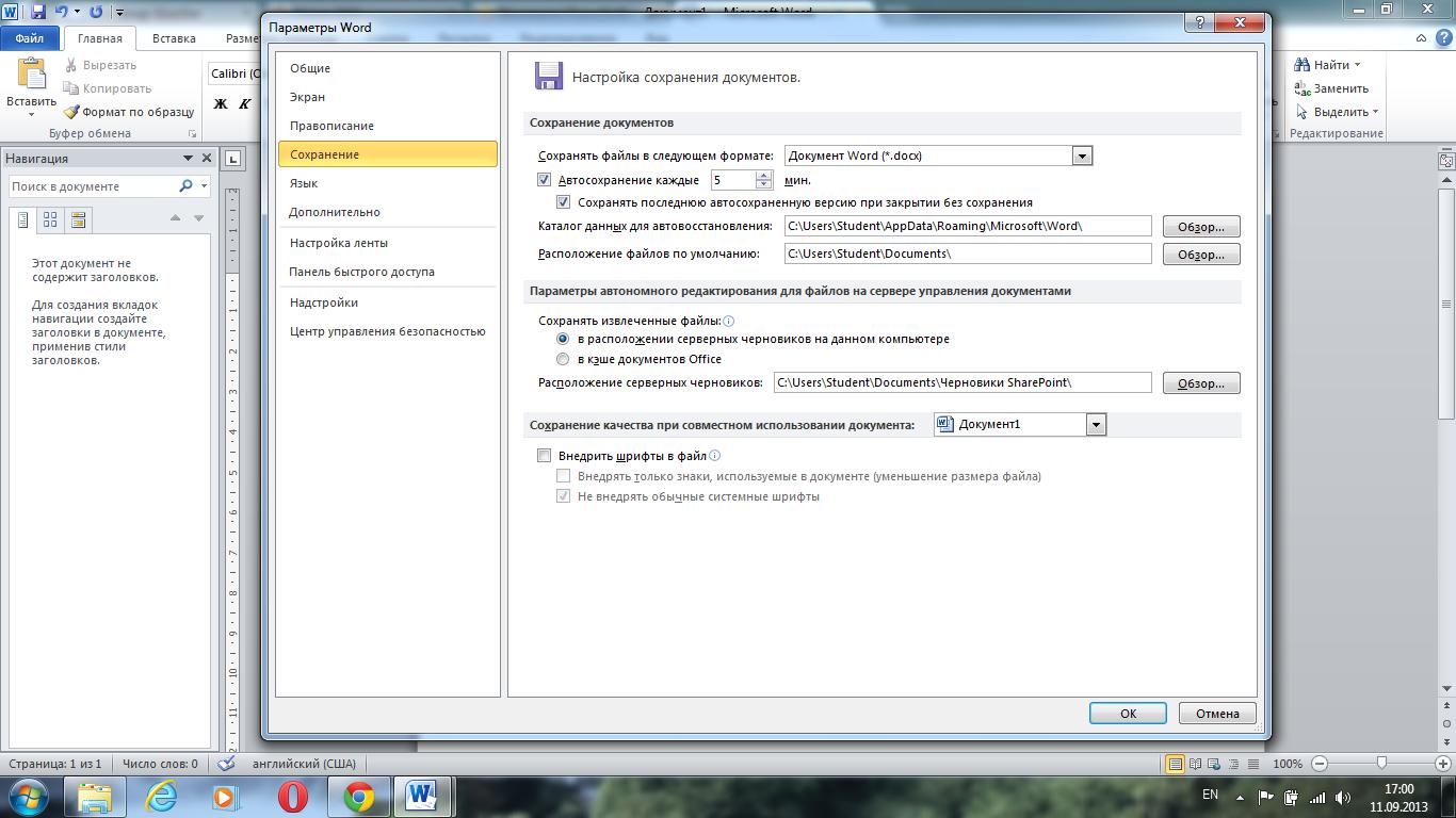 Как сделать каталог файлов на главной