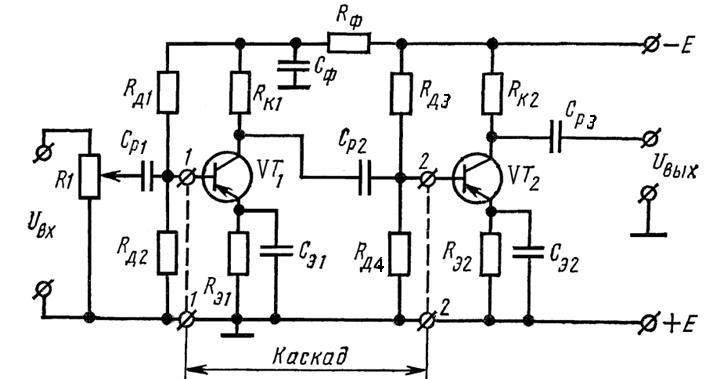 Типовая схема двухкаскадного