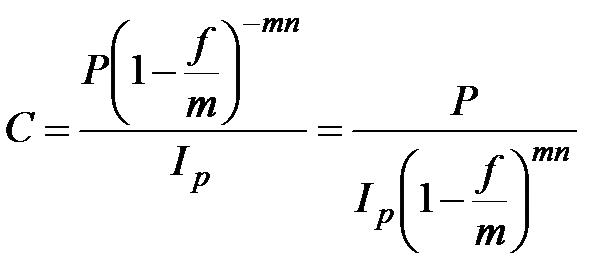 (2.44). , при m>1; (2.45)