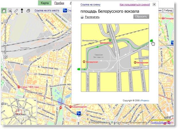 Схема московского метро рассчитать фото 342