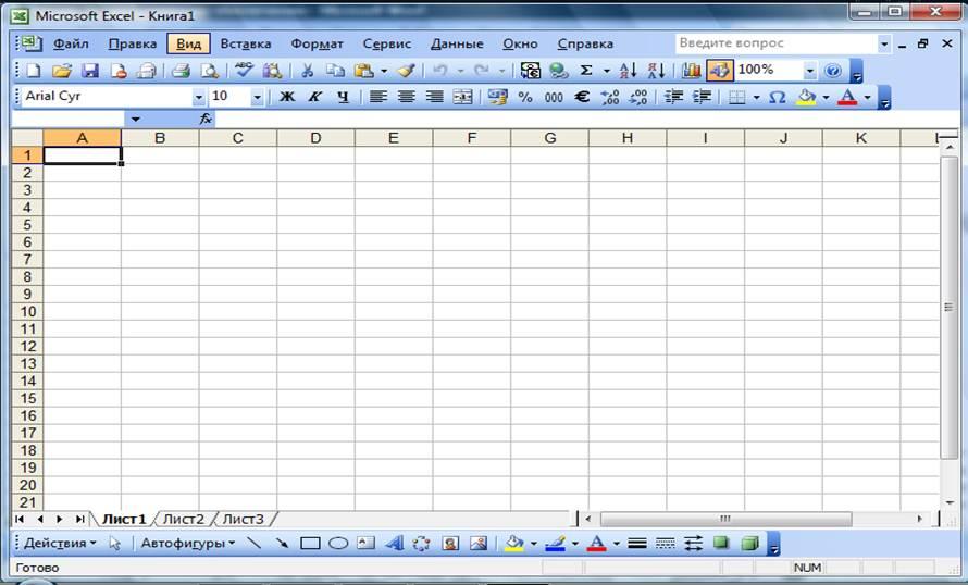 Как создать лист в excel 2013