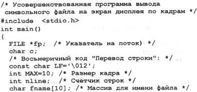 программа чтения двоичных файлов: