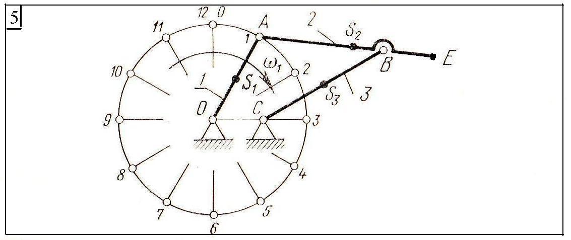 Схема двухкривошипного