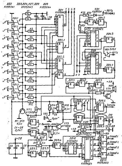 Схемы на микросхемах 155 серии фото 376