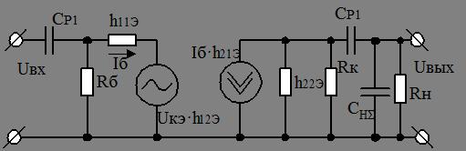 Схема малого усилителя
