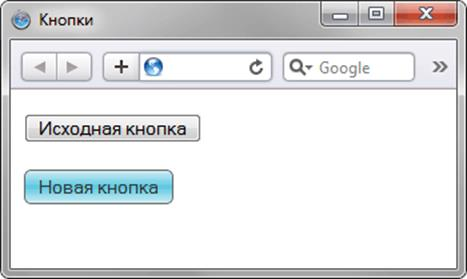 Как сделать свою кнопку html картинкой