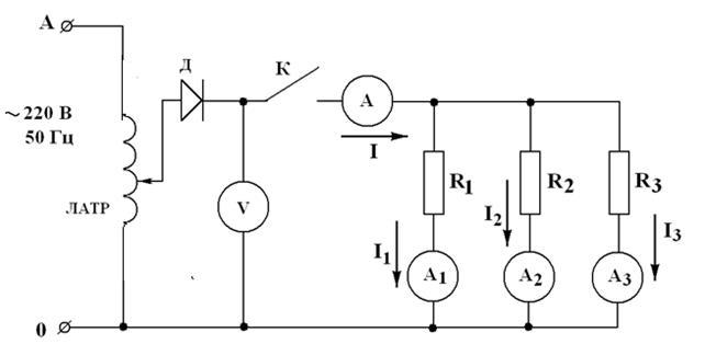 Собрать электрическую схему