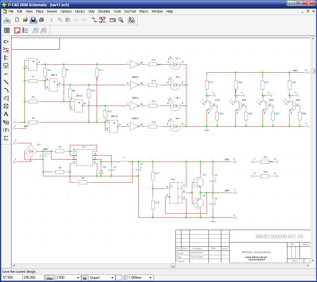 принципиальная электрическая схема в p-cad schematics