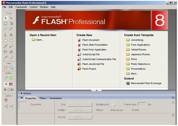 программа Macromedia Flash скачать бесплатно на русском языке - фото 8