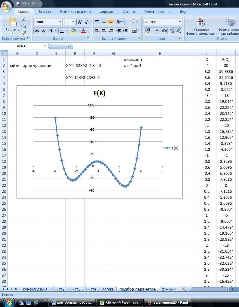 ebook vorlesungen über differentialgeometrie und geometrische grundlagen von einsteins relativitätstheorie ii