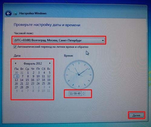 Как самому переустановить windows 8