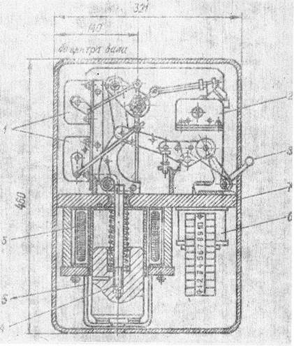 Электромагнитный привод ПЭ-11