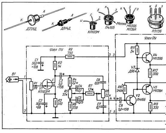Конечно, подойдут конденсаторы