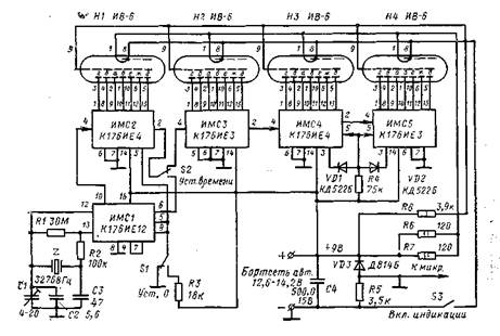 электронного секундомера