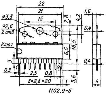 Микросхемные стабилизаторы напряжения серий 142ен6а, 142ен6б.