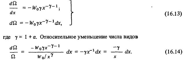 Анализируя (16.14), получим