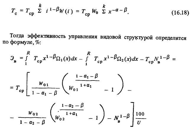 Системный параметр для видовой