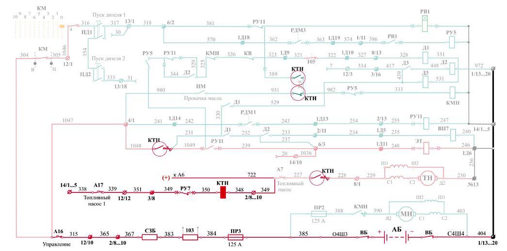 Схема питания катушки