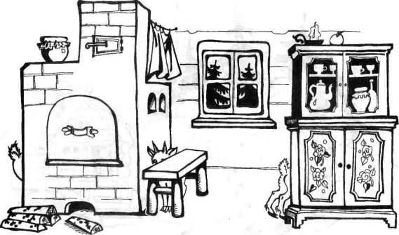 Картинки печи в доме карандашом