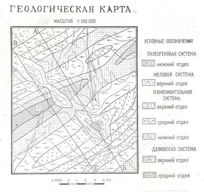 Геологические карты и разрезы реферат