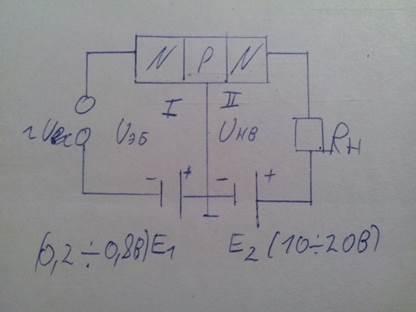 Схема состоит из: 1 двух