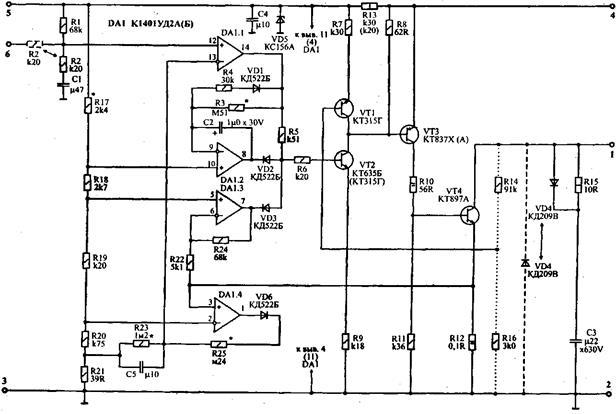 схема коммутатора М36.3734