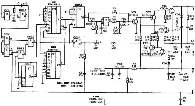 схема коммутатора ЦКЗ-1