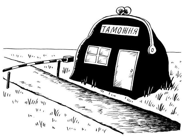 Регистрация прибывающих в москву