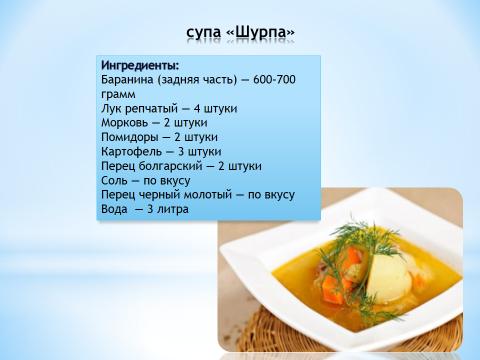 http://ok-t.ru/mylektsiiru/baza1/25044236298.files/image007.png