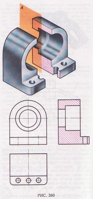 Как сделать виды из детали