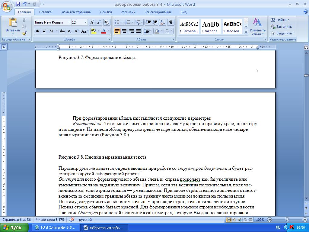 Как сделать текст по краям 854
