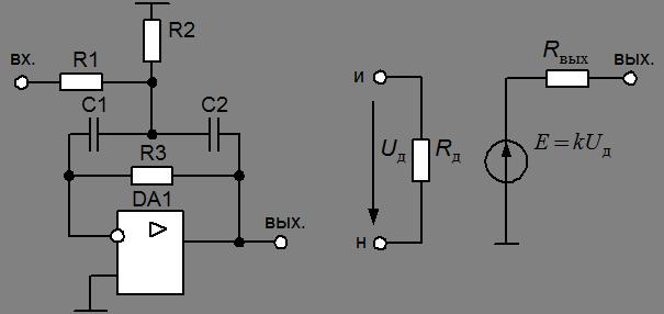 Для заданной электронной схемы
