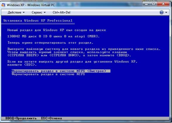 Не устанавливается windows xp процесс установки прерывается в самом начале и сопровождается появлением синего экрана с описанием кода ошибки.