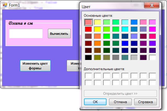 Как сделать чтобы при нажатии на ссылку она меняла цвет