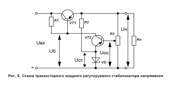 Принципиальная схема стабилизатора тока