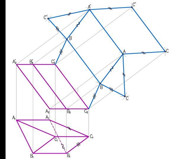 Призма как сделать из бумаги схема 30