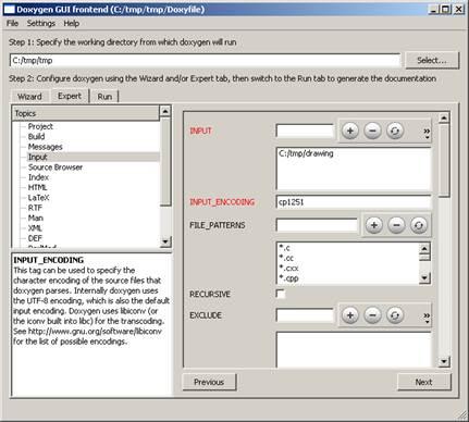 Настройка генератора документации