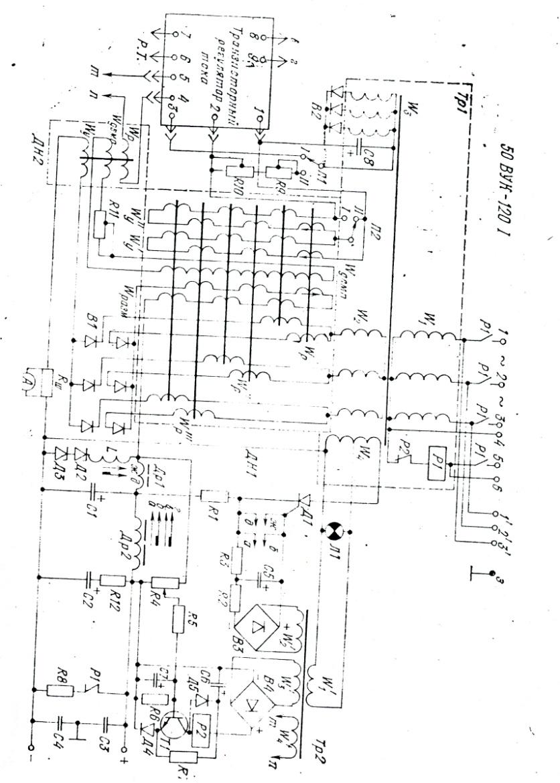Схема блока розжига ксенона фото 503